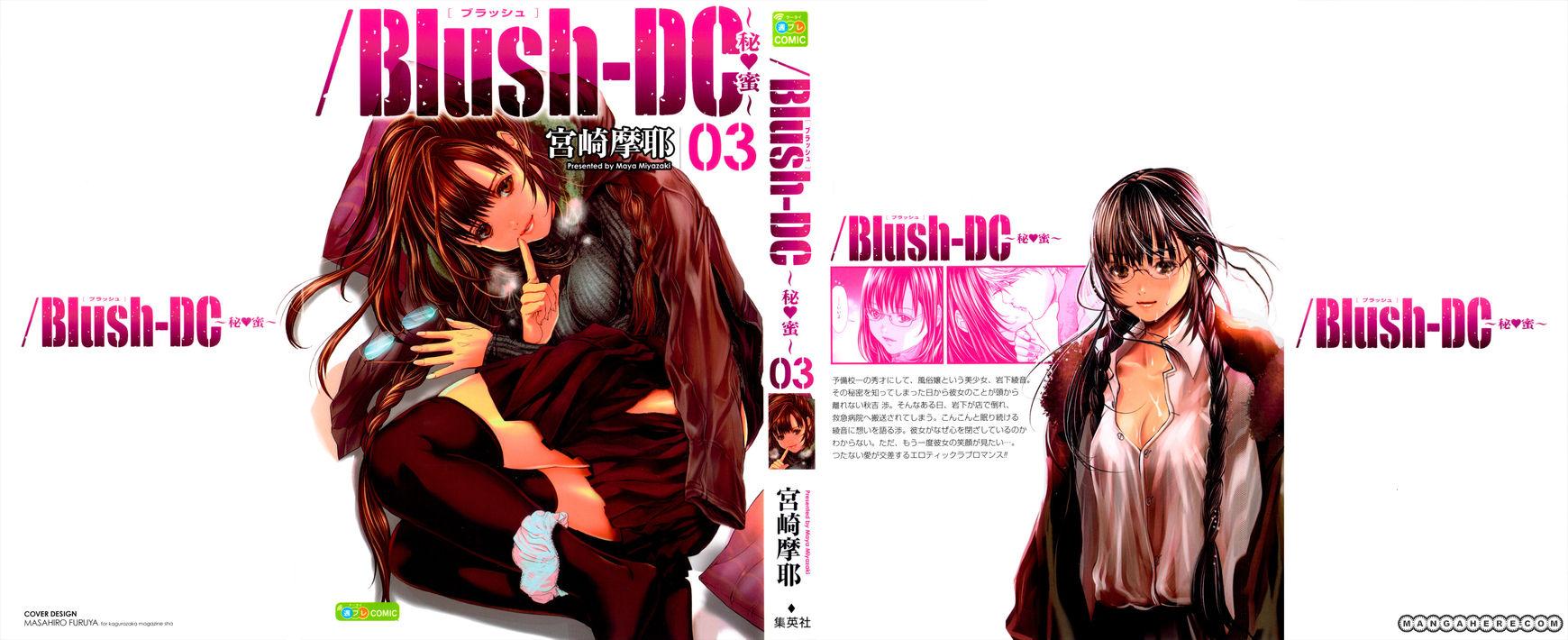 /Blush-DC. 17 Page 1
