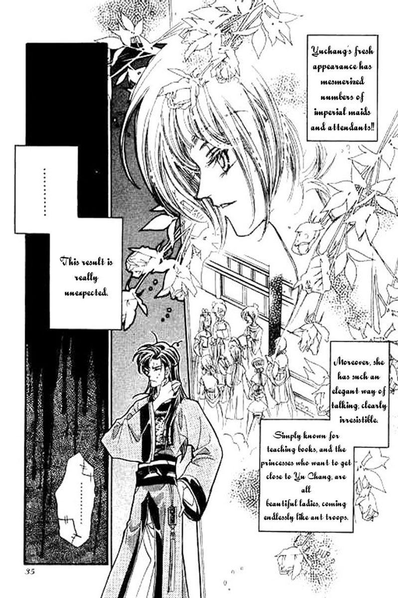 Yan Zhi Cuo 7 Page 3