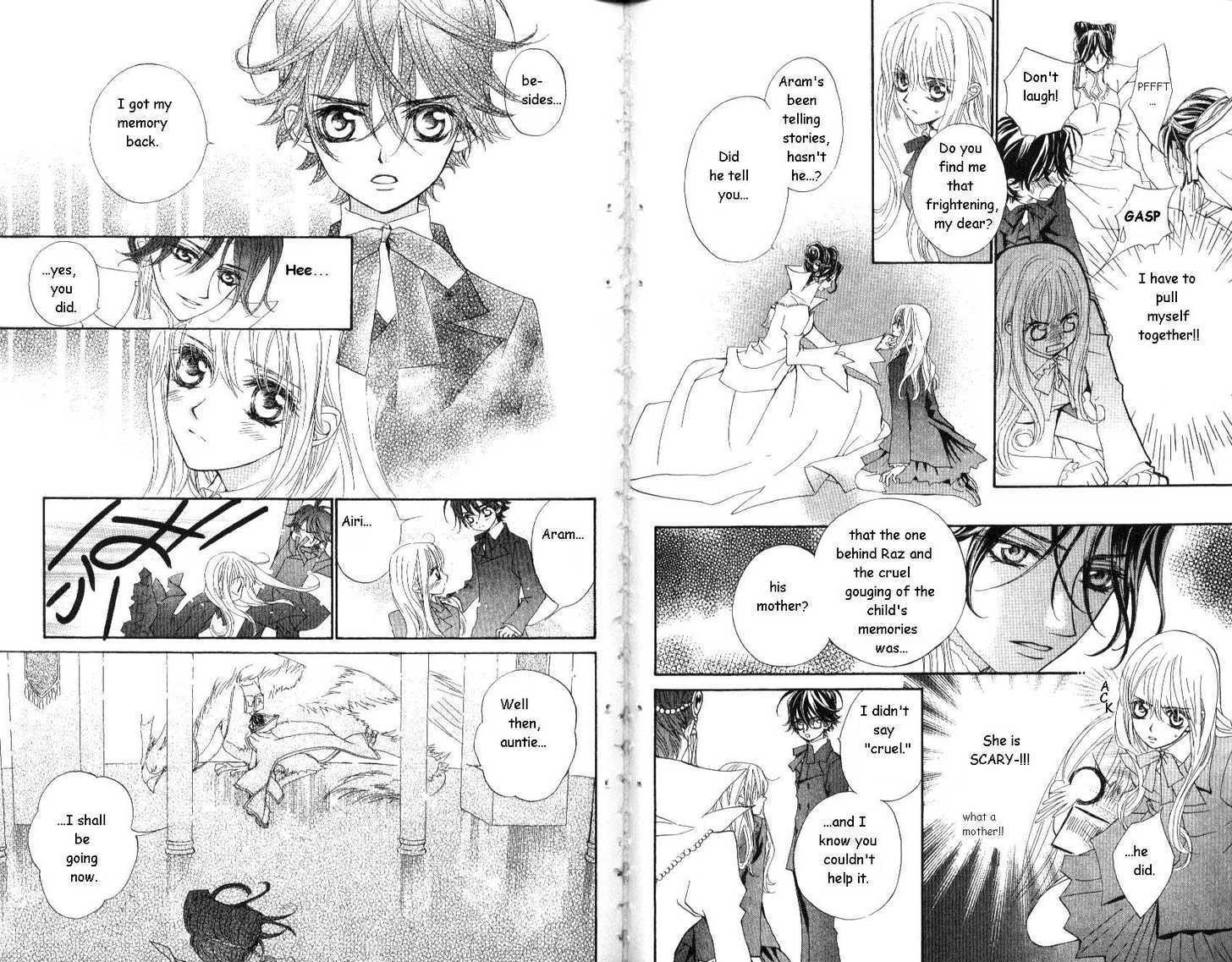 Merupuri 20 Page 3