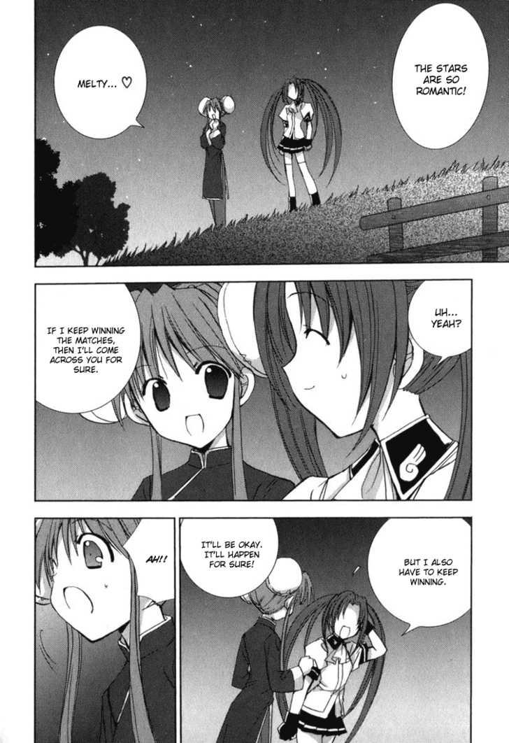 Puchimon 47 Page 3