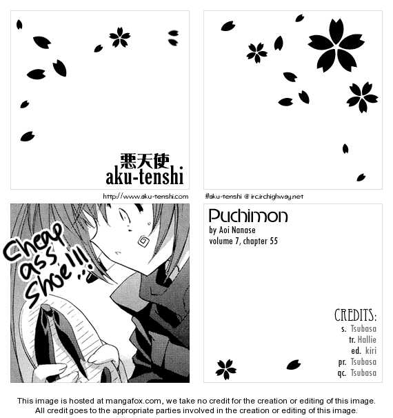 Puchimon 55 Page 1