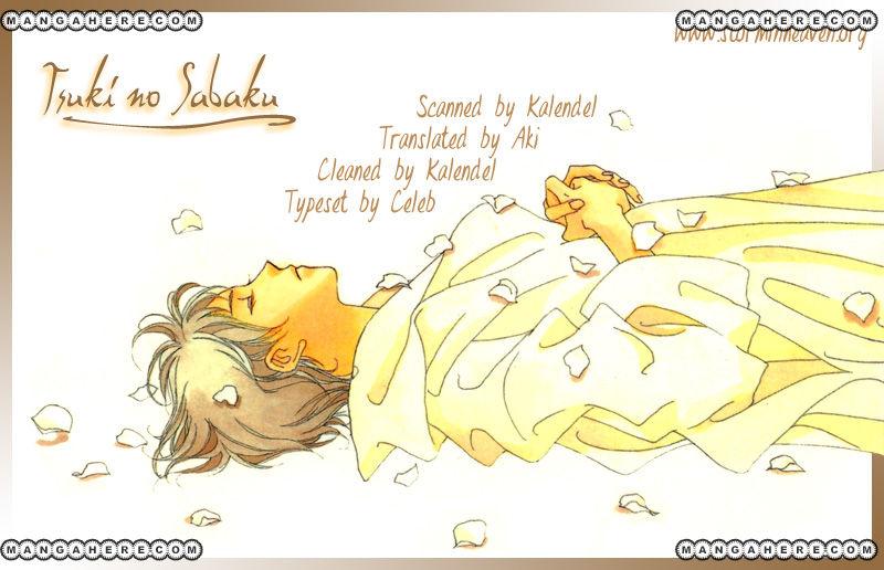 Tsuki no Sabaku 4 Page 1