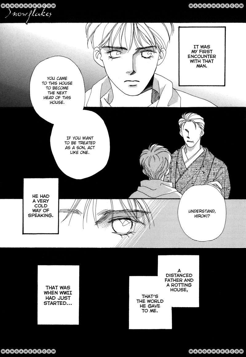 Tsuki no Sabaku 4 Page 2