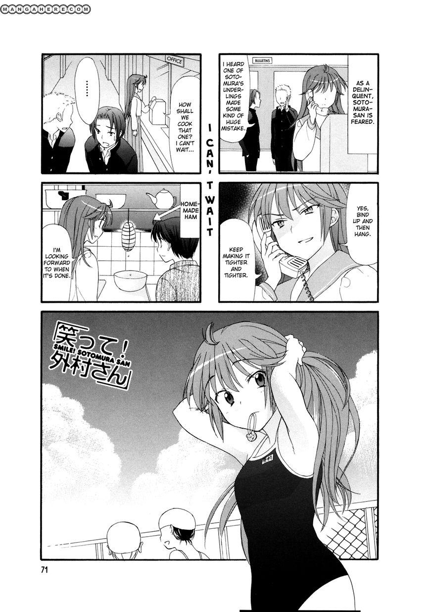 Waratte! Sotomura-san 12 Page 1