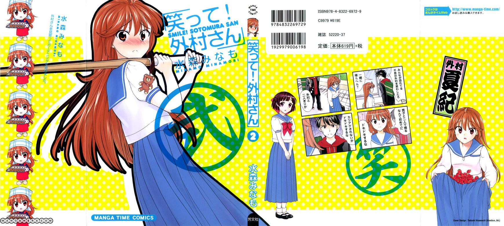 Waratte! Sotomura-san 19 Page 1