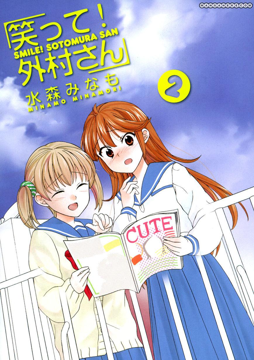 Waratte! Sotomura-san 19 Page 2