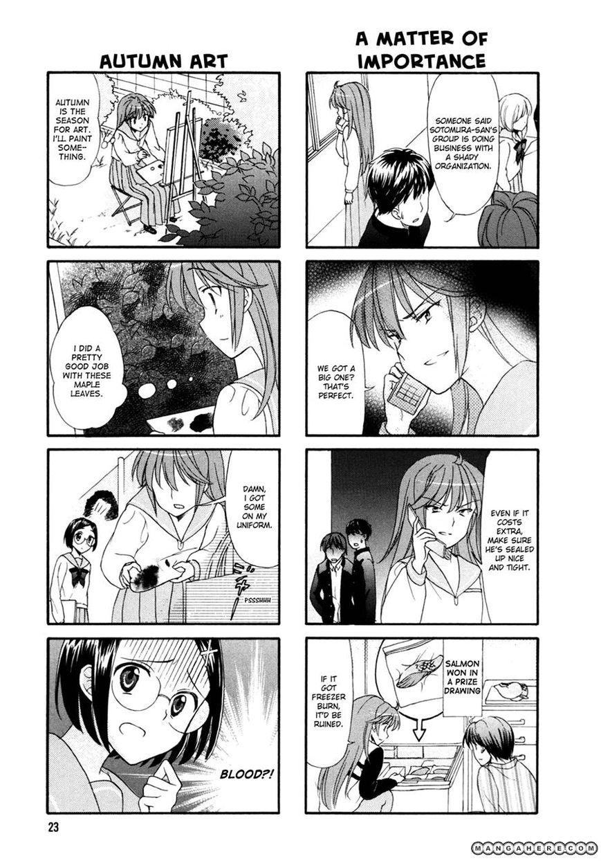 Waratte! Sotomura-san 22 Page 2