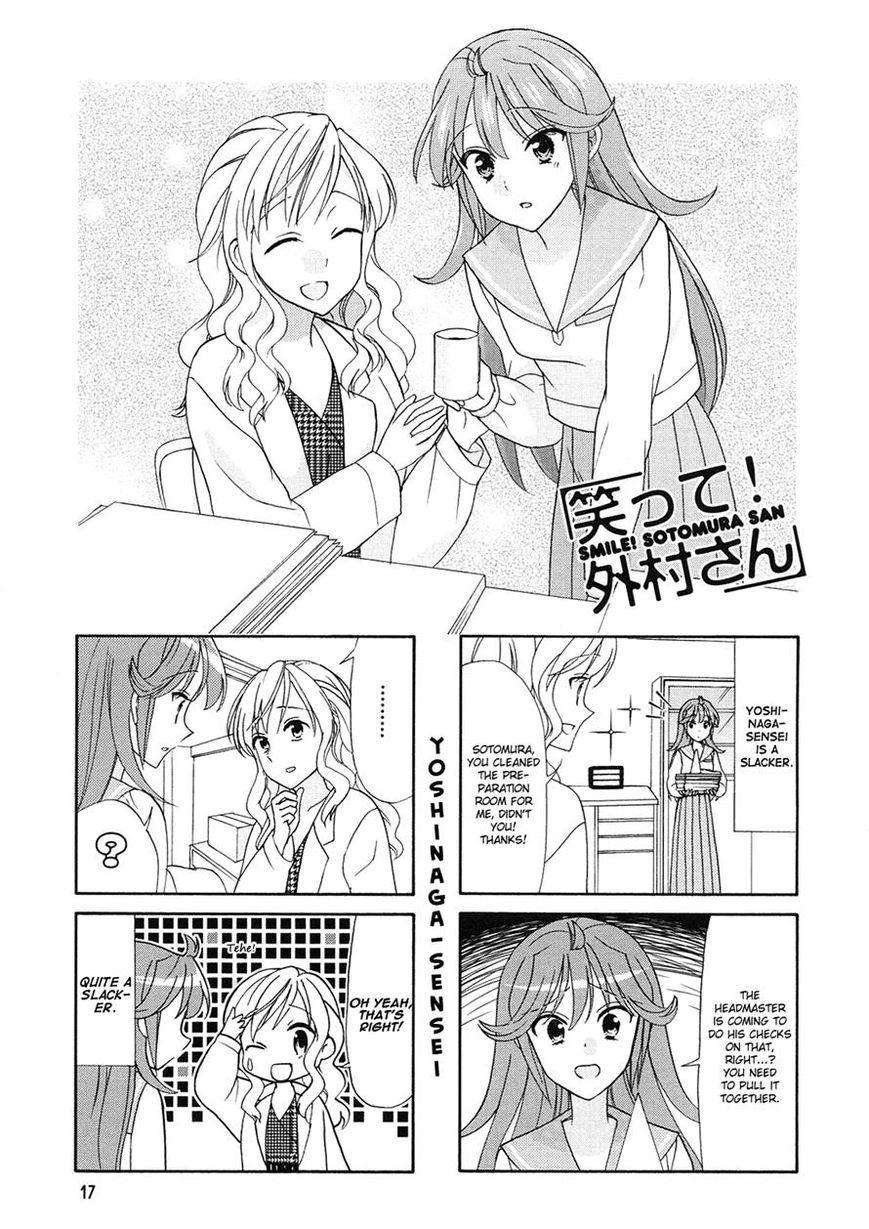 Waratte! Sotomura-san 54 Page 1