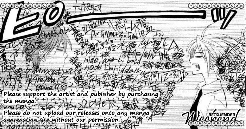 Natsu no Kakera 5 Page 2