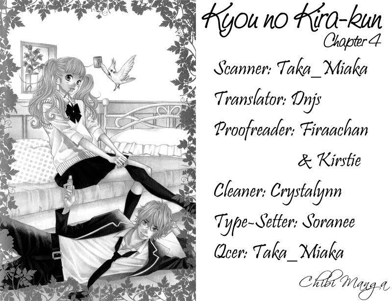 Kyou no Kira-kun 4 Page 1