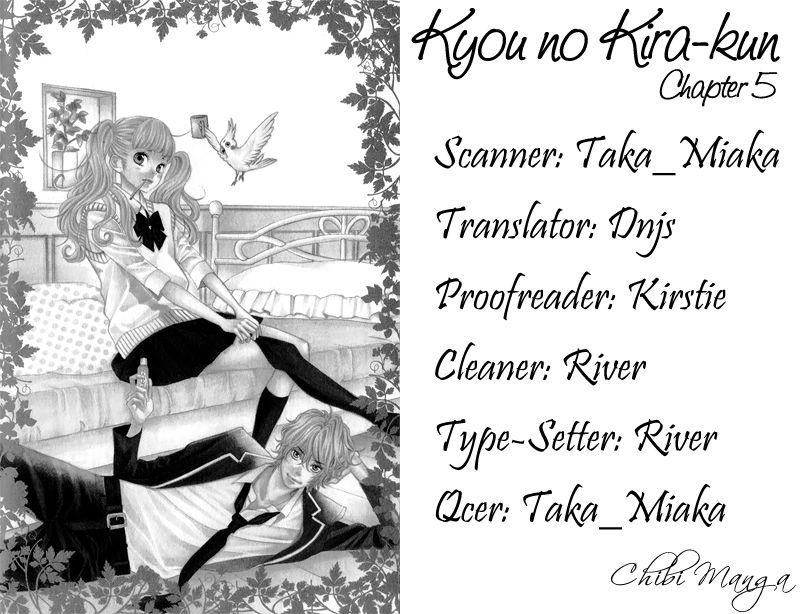 Kyou no Kira-kun 5 Page 1