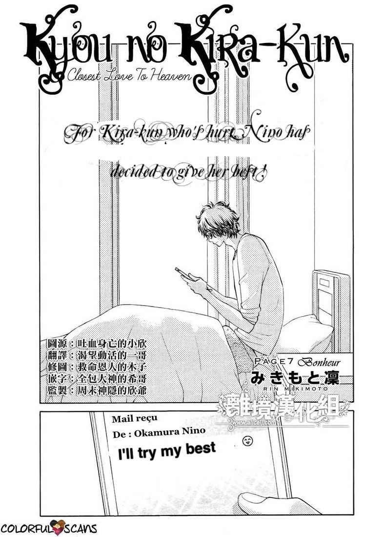 Kyou no Kira-kun 7 Page 2