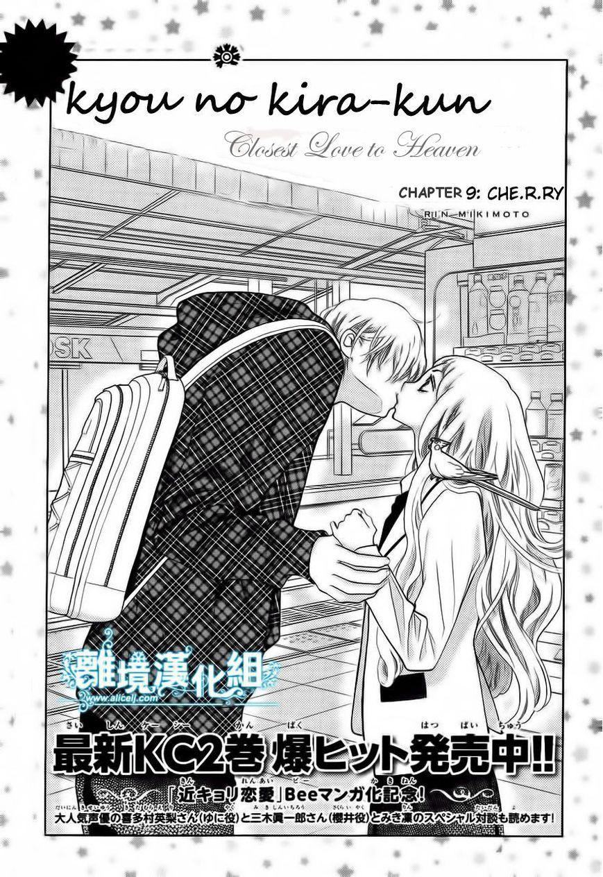 Kyou no Kira-kun 9 Page 2