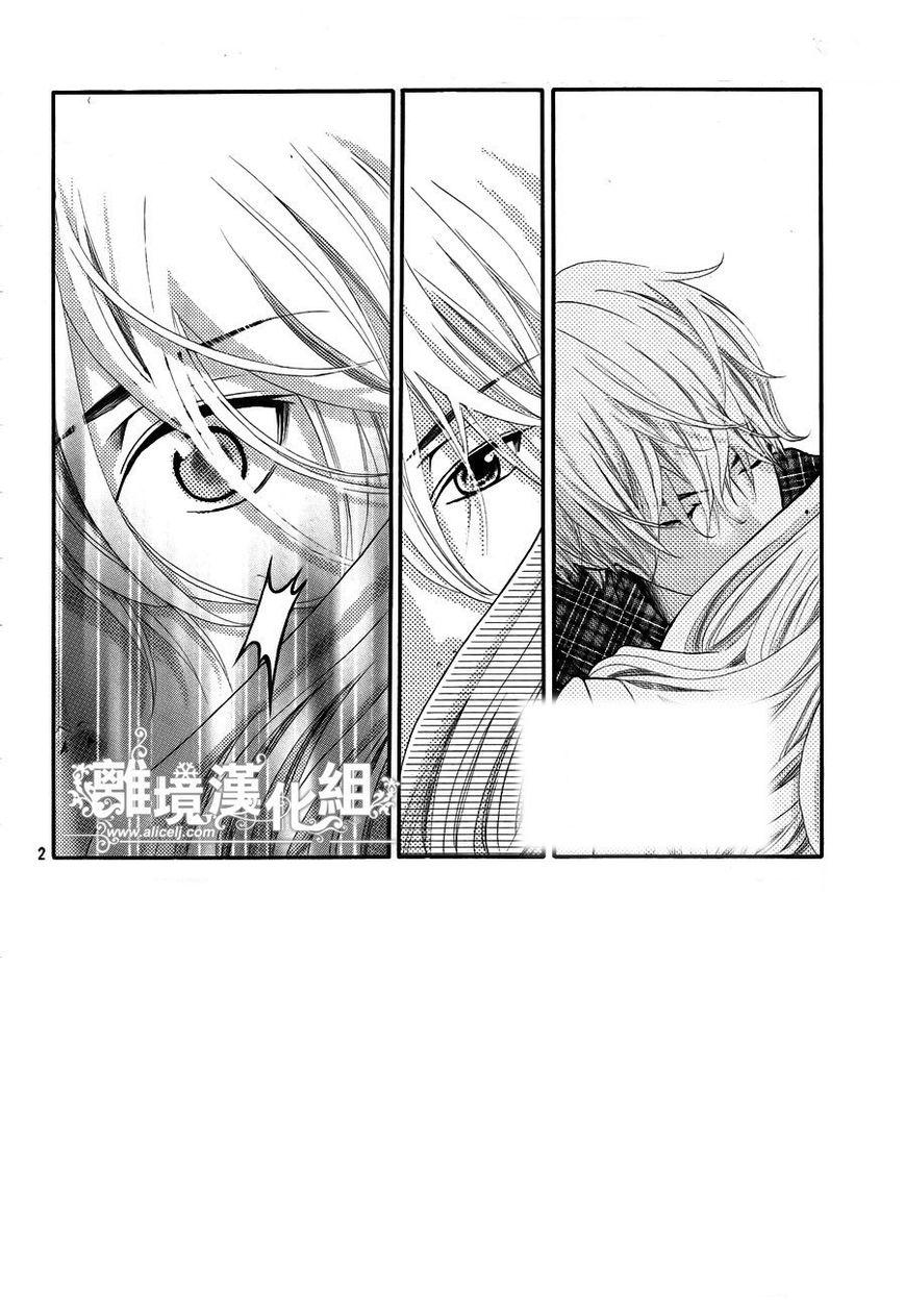 Kyou no Kira-kun 9 Page 3
