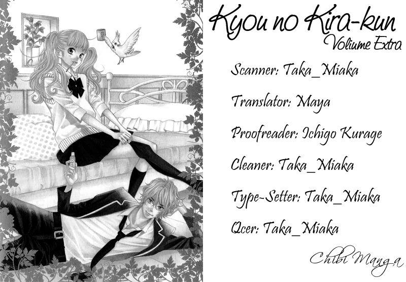 Kyou no Kira-kun 9.5 Page 1