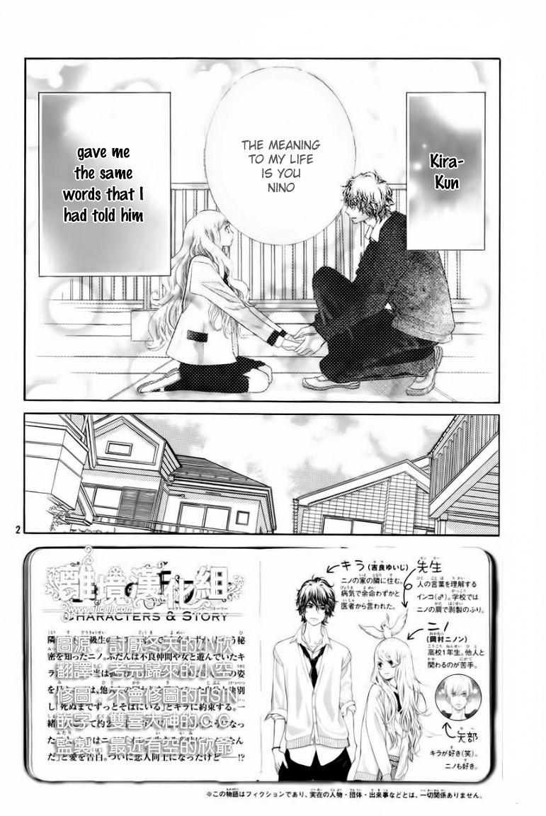 Kyou no Kira-kun 16 Page 2