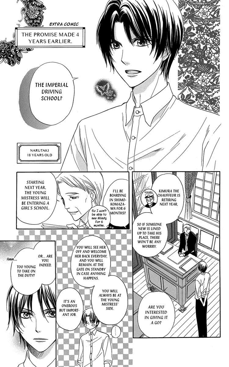 Ojousama no Untenshu 4.5 Page 2