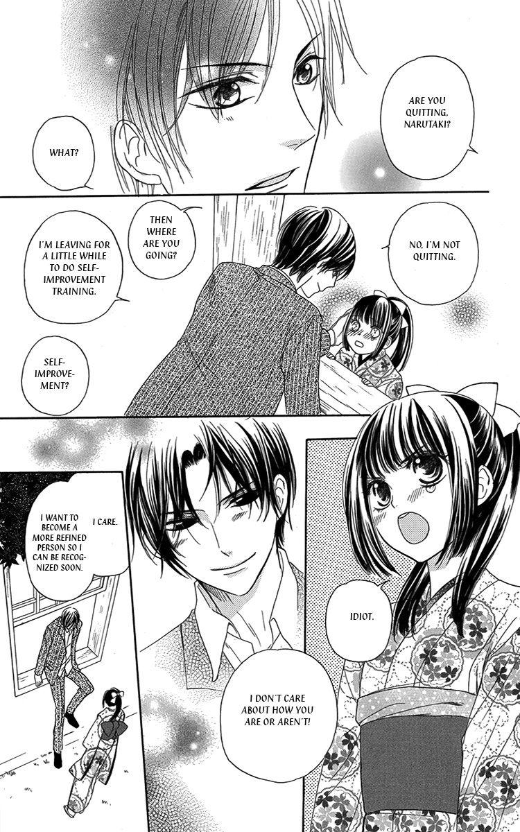Ojousama no Untenshu 4.5 Page 4