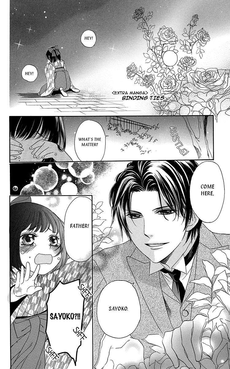 Ojousama no Untenshu 9.5 Page 2