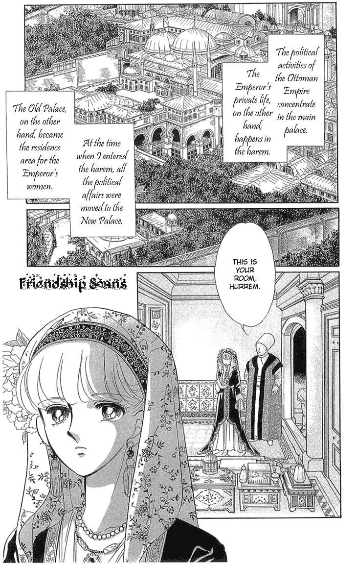 Yume no Shizuku, Ougon no Torikago 2.2 Page 2