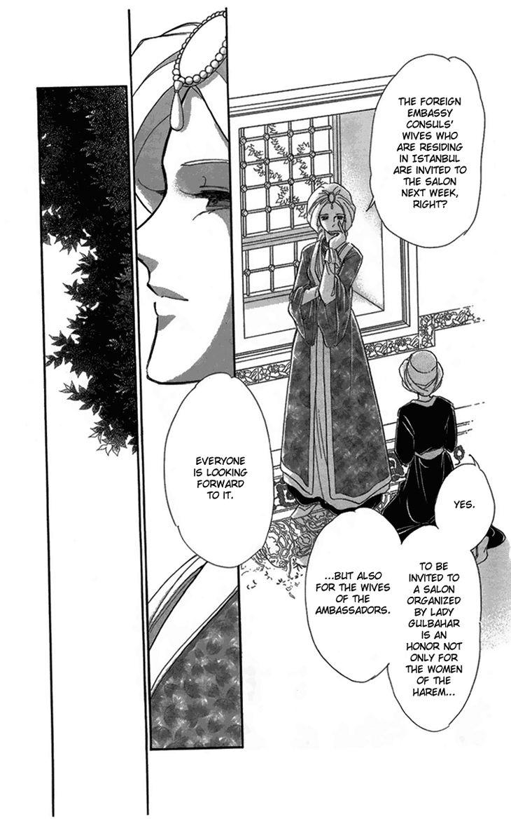 Yume no Shizuku, Ougon no Torikago 6.1 Page 3
