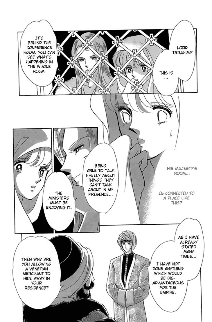 Yume no Shizuku, Ougon no Torikago 6.3 Page 3