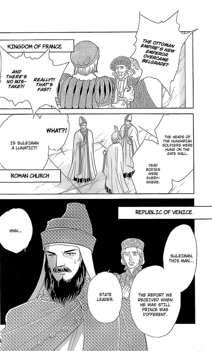 Yume no Shizuku, Ougon no Torikago 11 Page 3