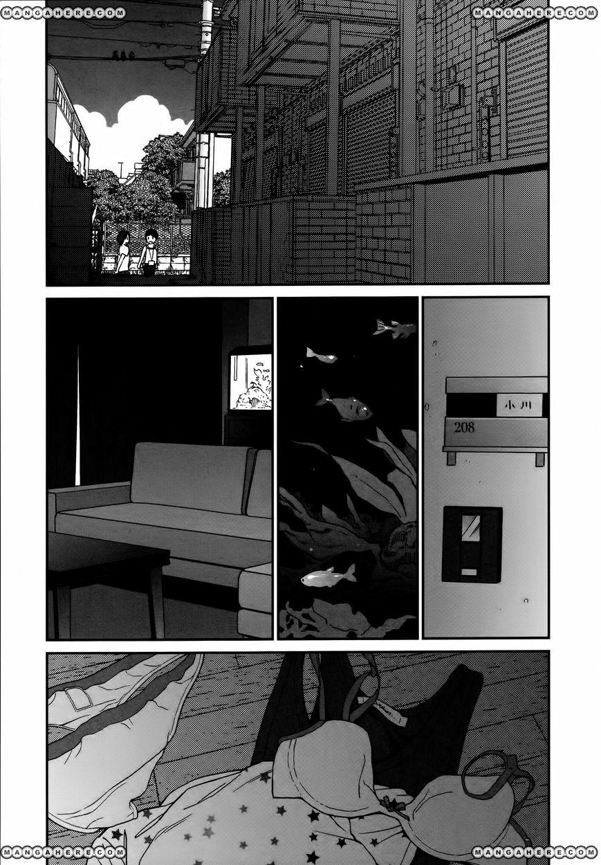 Prism (HIGASHIYAMA Shou) 6 Page 1
