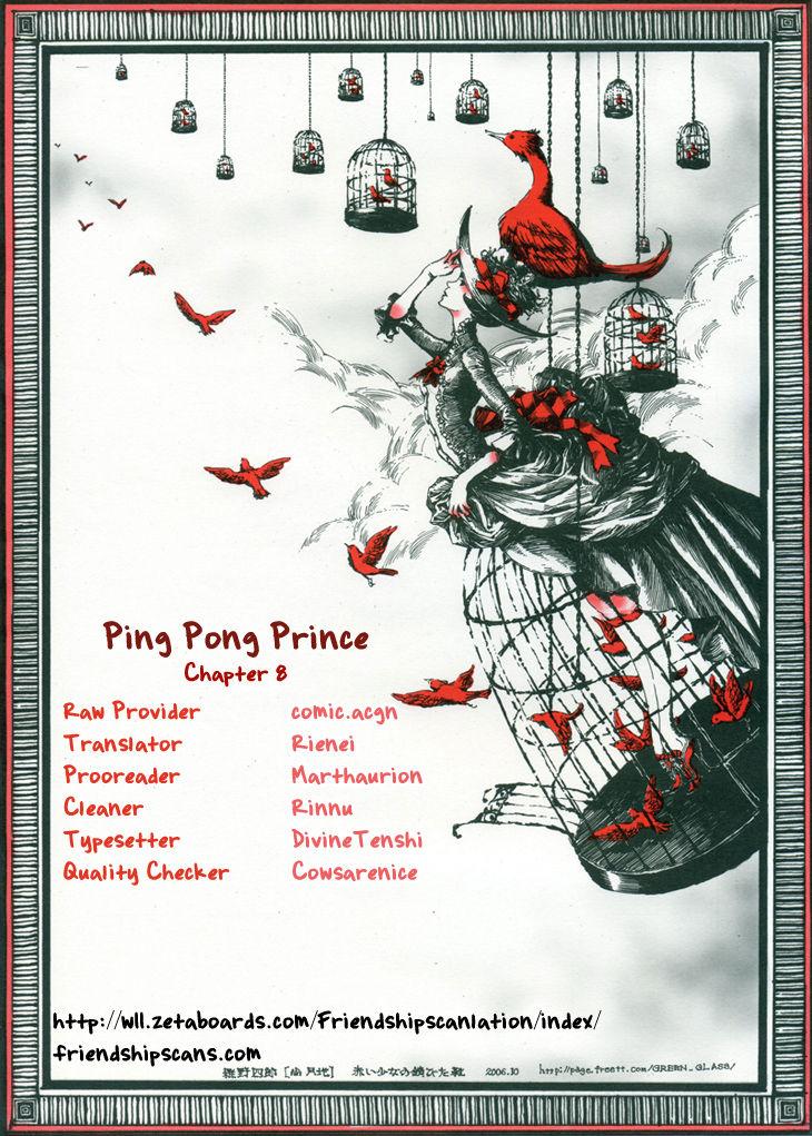 Ping Pong Prince 8 Page 1