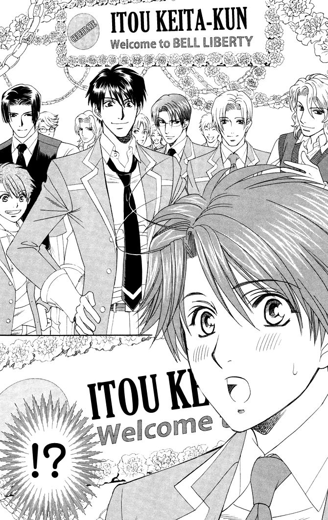 Gakuen Heaven: Revolution 4 Page 3