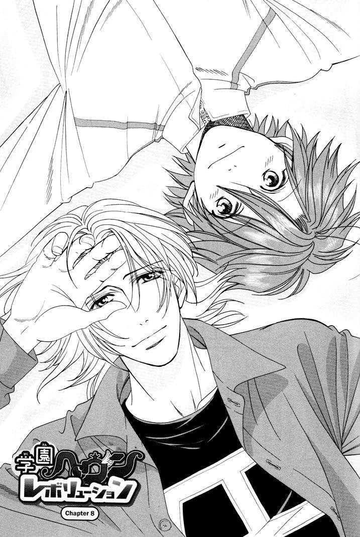 Gakuen Heaven: Revolution 8 Page 2