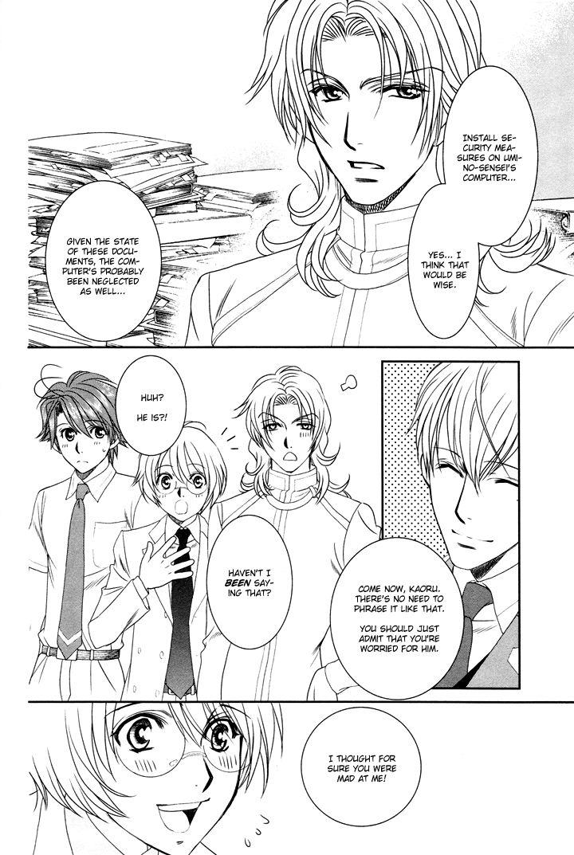 Gakuen Heaven: Revolution 11 Page 3