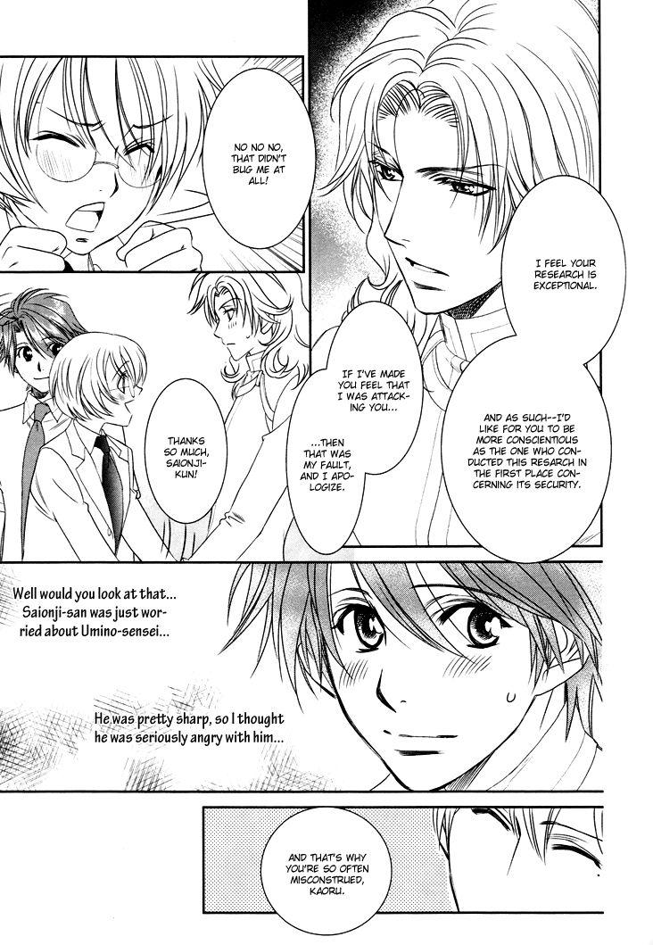 Gakuen Heaven: Revolution 11 Page 4