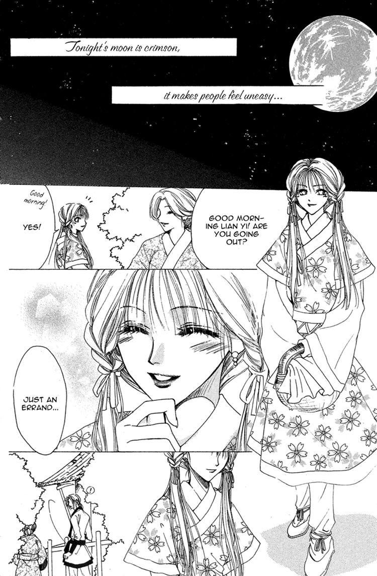 Tao Tie Jie 3 Page 2