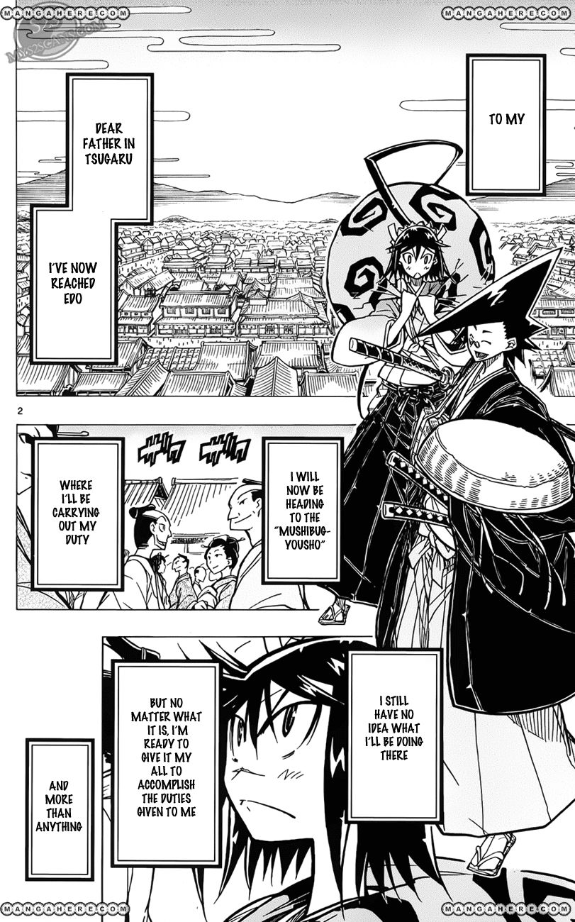 Joujuu Senjin!! Mushibugyo 2 Page 2