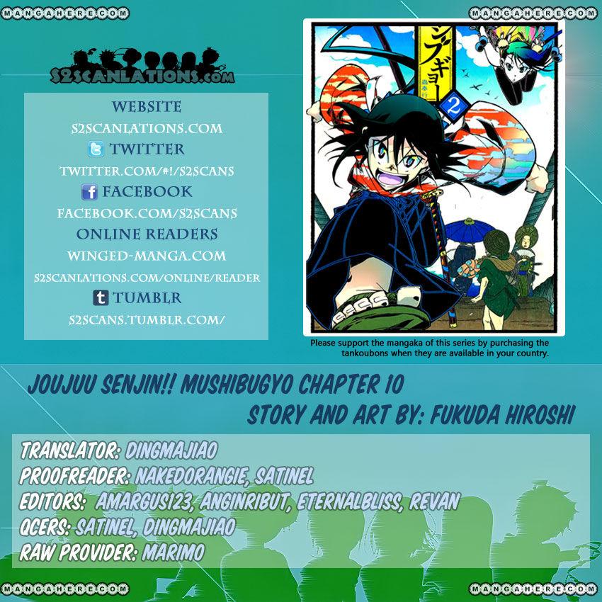 Joujuu Senjin!! Mushibugyo 10 Page 1