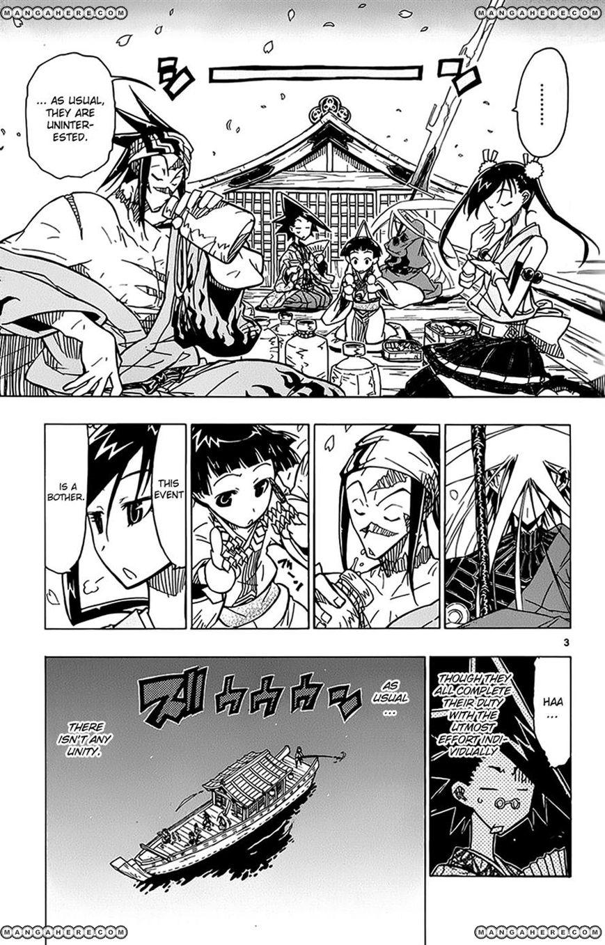 Joujuu Senjin!! Mushibugyo 12 Page 3
