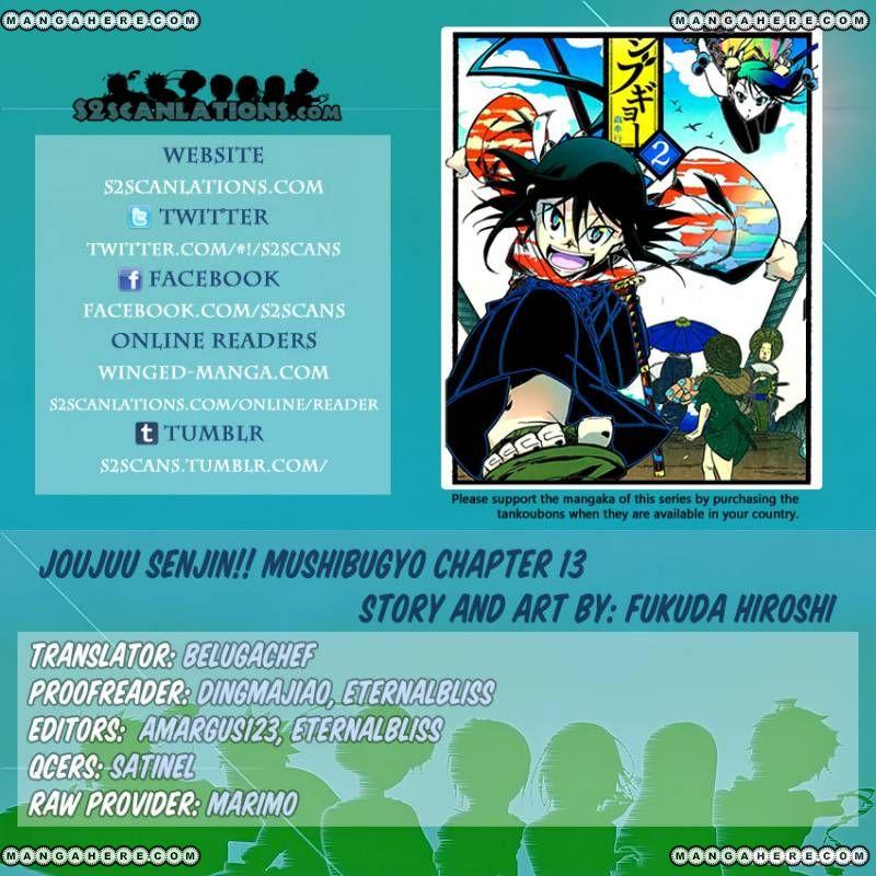 Joujuu Senjin!! Mushibugyo 13 Page 1