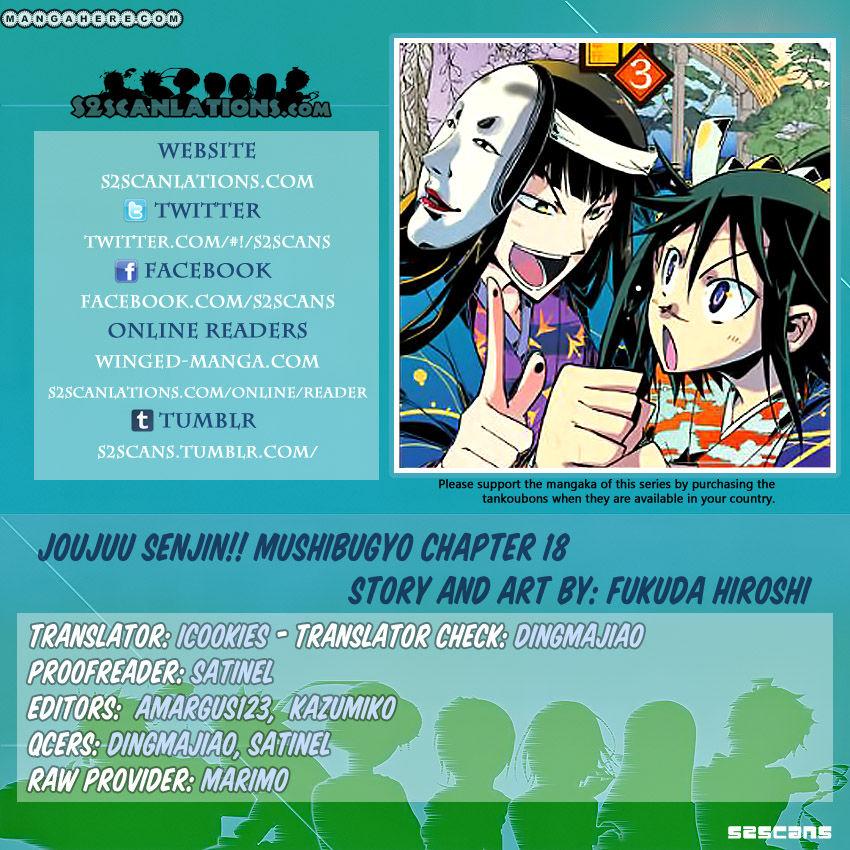Joujuu Senjin!! Mushibugyo 18 Page 1
