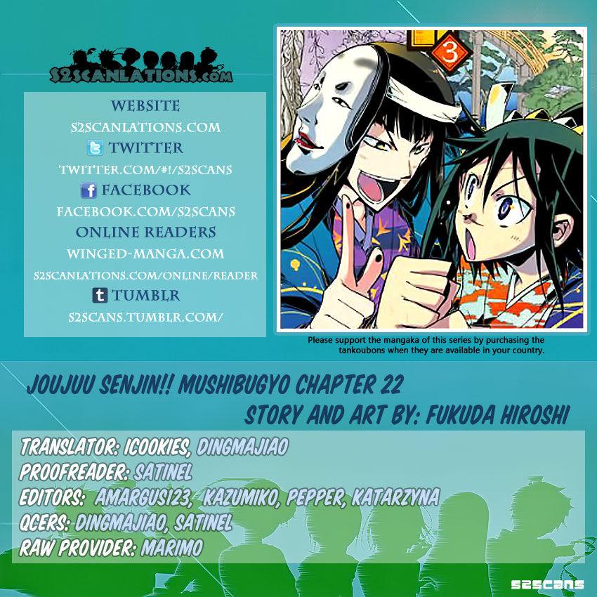 Joujuu Senjin!! Mushibugyo 22 Page 1