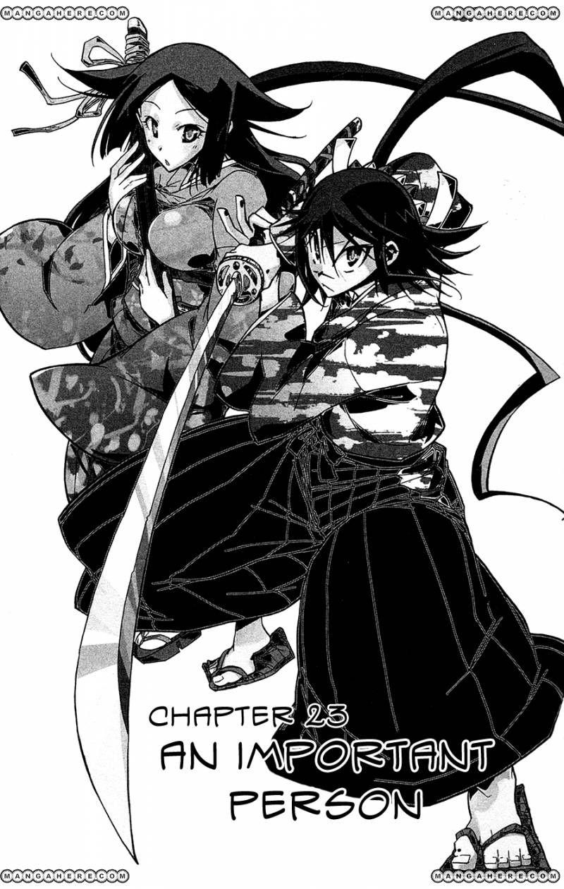 Joujuu Senjin!! Mushibugyo 23 Page 2