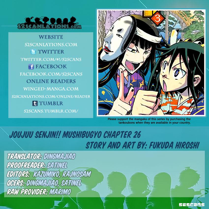 Joujuu Senjin!! Mushibugyo 26 Page 1