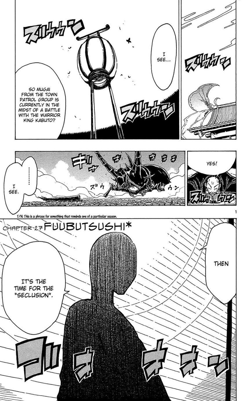 Joujuu Senjin!! Mushibugyo 27 Page 1