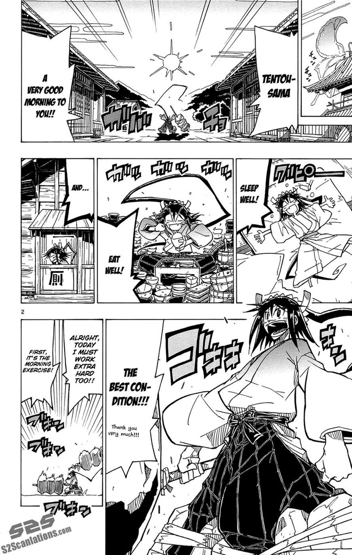 Joujuu Senjin!! Mushibugyo 31 Page 2