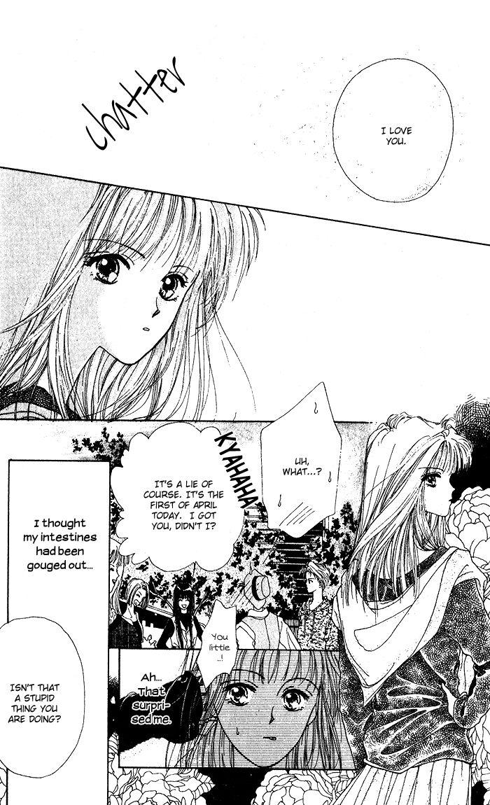 Hai ni Naru Made 5 Page 3