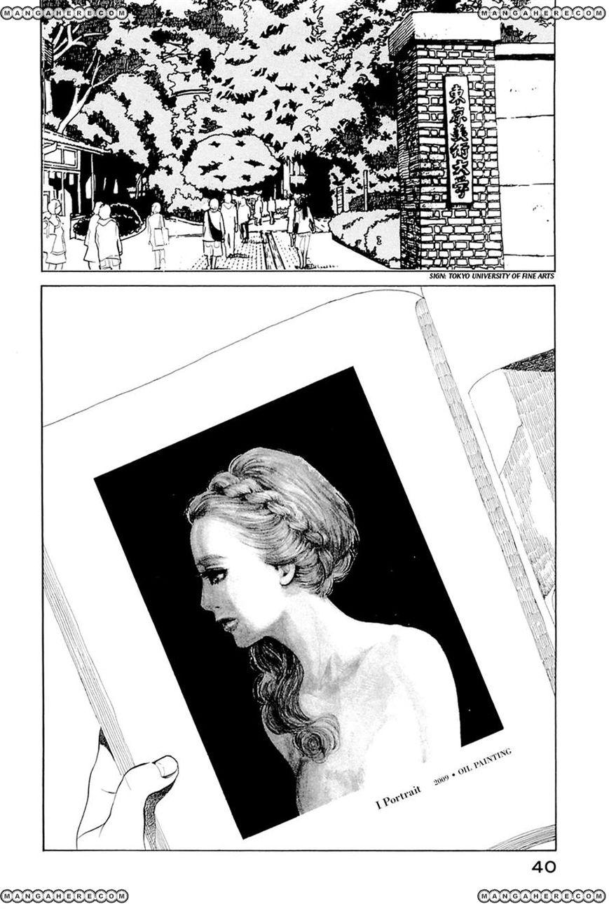 Omoni Naitemasu 3 Page 2