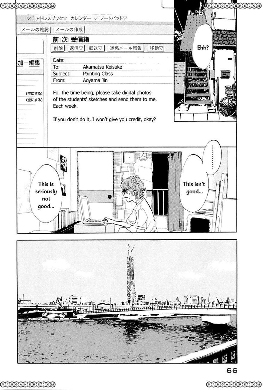 Omoni Naitemasu 5 Page 2