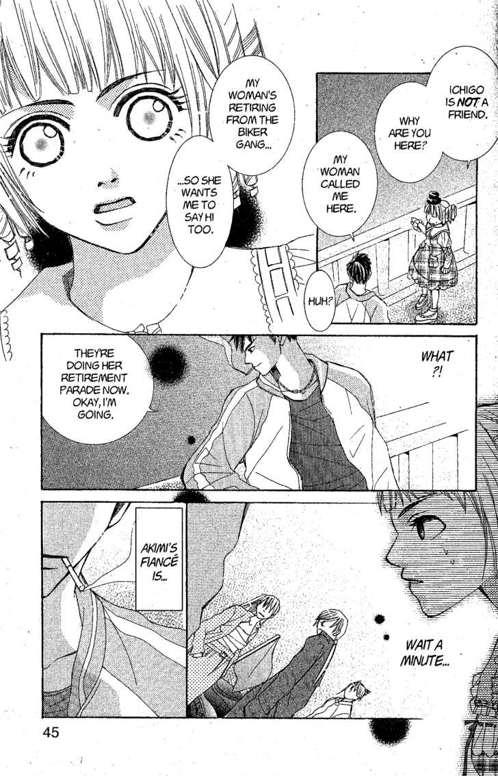 Kamikaze Girls 2 Page 2