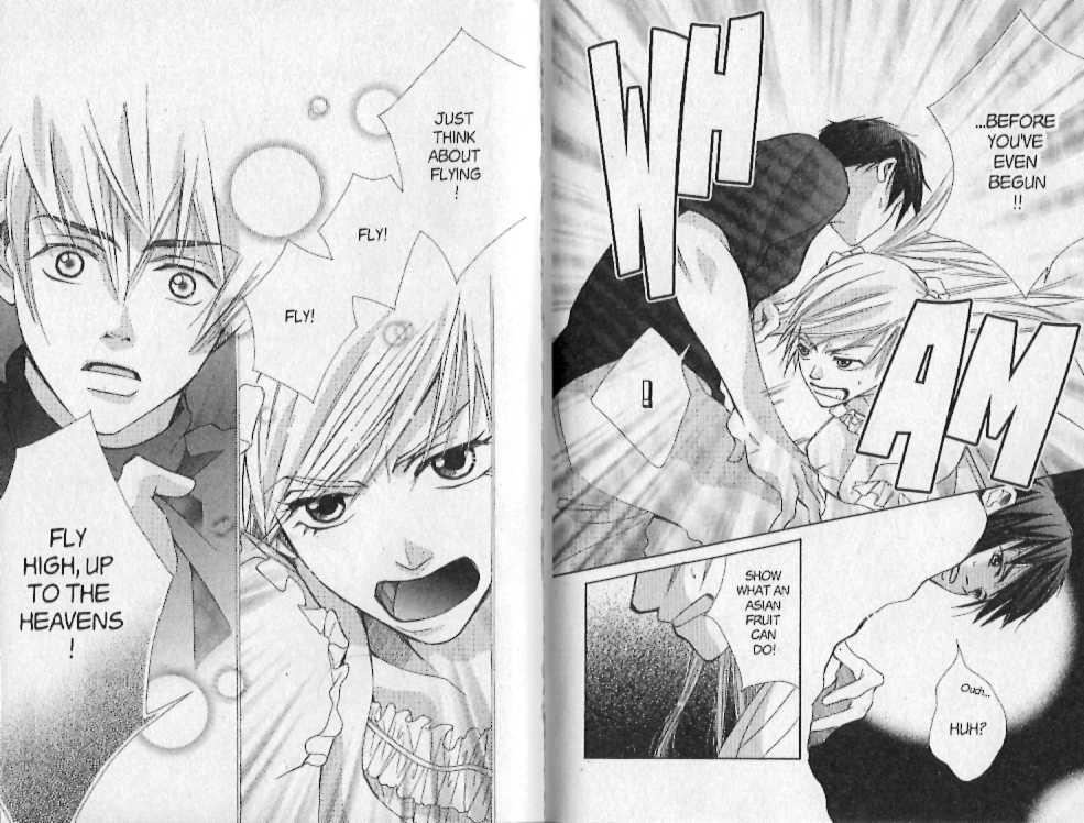 Kamikaze Girls 4 Page 2