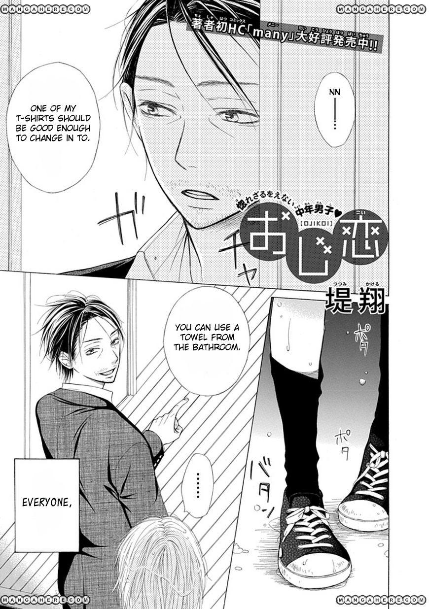 Ojikoi 2 Page 2